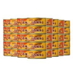 林家铺子鲅鱼罐头超值组 货号121811