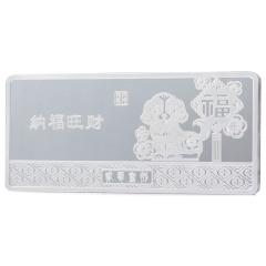 中国白银纳福旺财戊戌年银条 货号122418