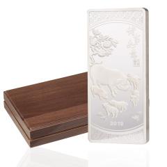 中国白银诸事如意投资银条 货号124058