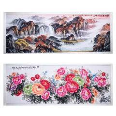 《福泽旺年图》国画珍藏 货号123866