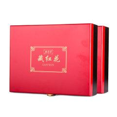 德誉堂正宗藏红花品质养生组 货号123094